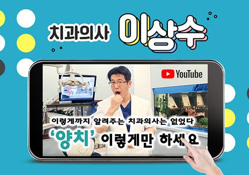 191114_블로그,유튜브이미지_강북예_04팝업.jpg